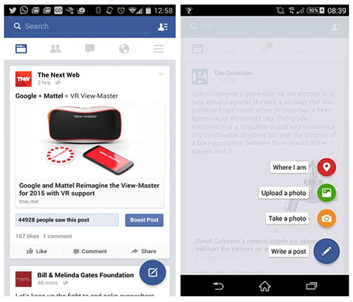 Facebook UI Material Design